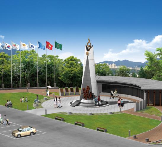 창녕 6.25 월남 참전기념비