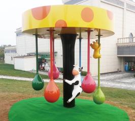 임실치즈테마파크 치즈볼 조형물