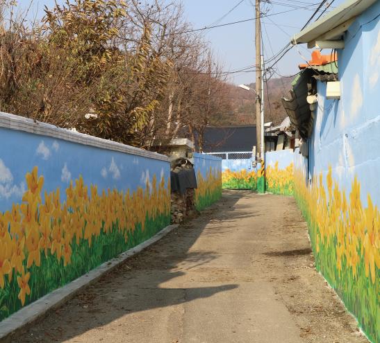 색장동 마을벽화 01
