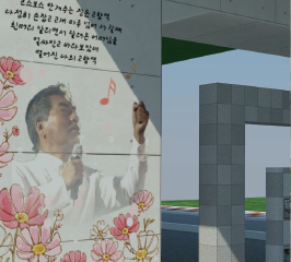 익산 황등역사 조형물 / 나훈아