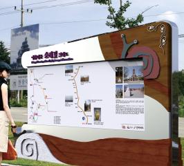 익산시 아름다운 순례길 시설물 디자인/ 생태길 이정표