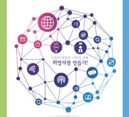 서천사회적경제네트워크
